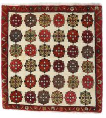 Ghashghai Matto 63X65 Itämainen Käsinsolmittu Neliö Tummanruskea/Tummanpunainen (Villa, Persia/Iran)