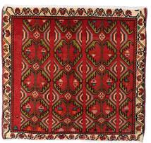 Ghashghai Matto 57X60 Itämainen Käsinsolmittu Neliö Tummanpunainen/Tummanruskea (Villa, Persia/Iran)