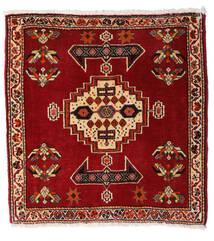 Ghashghai Matto 62X65 Itämainen Käsinsolmittu Neliö Tummanpunainen/Punainen (Villa, Persia/Iran)