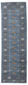 Pakistan Bokhara 3Ply Matto 80X251 Itämainen Käsinsolmittu Käytävämatto Sininen/Tummansininen (Villa, Pakistan)