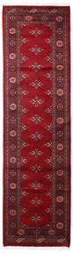 Pakistan Bokhara 3Ply Matto 76X267 Itämainen Käsinsolmittu Käytävämatto Tummanpunainen/Punainen (Villa, Pakistan)