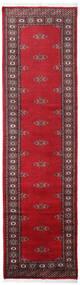 Pakistan Bokhara 2Ply Matto 78X288 Itämainen Käsinsolmittu Käytävämatto Tummanpunainen/Punainen (Villa, Pakistan)