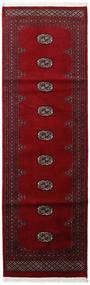 Pakistan Bokhara 2Ply Matto 78X248 Itämainen Käsinsolmittu Käytävämatto Tummanpunainen/Tummanruskea (Villa, Pakistan)