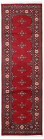 Pakistan Bokhara 2Ply Matto 77X249 Itämainen Käsinsolmittu Käytävämatto Tummanpunainen/Punainen (Villa, Pakistan)