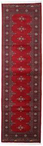Pakistan Bokhara 2Ply Matto 78X269 Itämainen Käsinsolmittu Käytävämatto Tummanpunainen/Punainen (Villa, Pakistan)