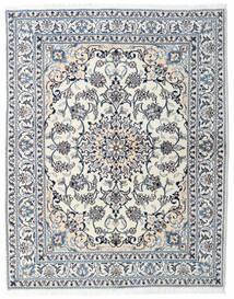 Nain Matto 155X195 Itämainen Käsinsolmittu Vaaleanharmaa/Beige (Villa, Persia/Iran)