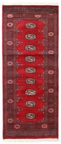 Pakistan Bokhara 2Ply Matto 78X187 Itämainen Käsinsolmittu Käytävämatto Tummanpunainen/Punainen (Villa, Pakistan)