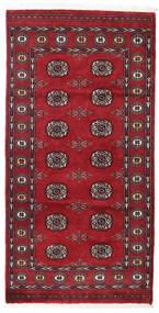 Pakistan Bokhara 2Ply Matto 95X187 Itämainen Käsinsolmittu Punainen/Tummanpunainen (Villa, Pakistan)