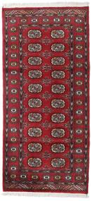 Pakistan Bokhara 2Ply Matto 93X197 Itämainen Käsinsolmittu Käytävämatto Tummanpunainen/Tummanruskea (Villa, Pakistan)