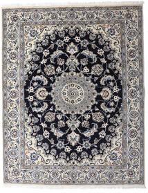 Nain Matto 154X197 Itämainen Käsinsolmittu Vaaleanharmaa/Tummanharmaa (Villa, Persia/Iran)