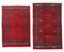 Pakistan Bokhara 2Ply Matto 61X98 Itämainen Käsinsolmittu Tummanpunainen/Punainen (Villa, Pakistan)