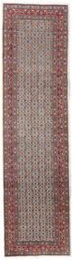 Moud Matto 80X292 Itämainen Käsinsolmittu Käytävämatto Tummanpunainen/Vaaleanharmaa (Villa/Silkki, Persia/Iran)