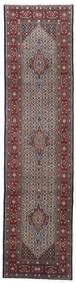 Moud Matto 78X307 Itämainen Käsinsolmittu Käytävämatto Tummanruskea/Tummanpunainen (Villa/Silkki, Persia/Iran)