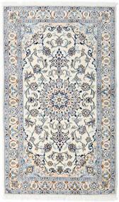 Nain Matto 124X206 Itämainen Käsinsolmittu Beige/Vaaleanharmaa (Villa, Persia/Iran)