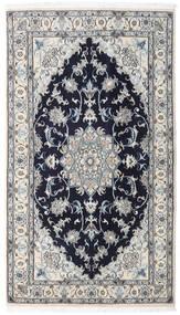 Nain Matto 122X215 Itämainen Käsinsolmittu Vaaleanharmaa/Tummanvioletti (Villa, Persia/Iran)