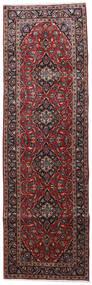 Keshan Matto 91X302 Itämainen Käsinsolmittu Käytävämatto Tummanpunainen/Ruskea (Villa, Persia/Iran)