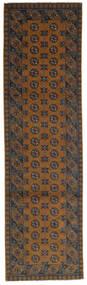 Afghan Matto 80X300 Itämainen Käsinsolmittu Käytävämatto Tummanharmaa/Ruskea (Villa, Afganistan)