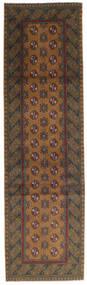 Afghan Matto 80X300 Itämainen Käsinsolmittu Käytävämatto Ruskea/Tummanharmaa/Tummanruskea (Villa, Afganistan)