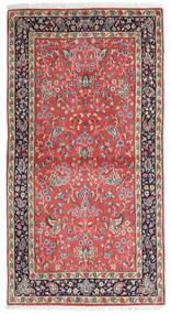Kerman Matto 85X163 Itämainen Käsinsolmittu Tummanharmaa/Valkoinen/Creme (Villa, Persia/Iran)