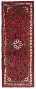Hamadan Matto 70X190 Itämainen Käsinsolmittu Käytävämatto Tummanpunainen/Tummanruskea (Villa, Persia/Iran)