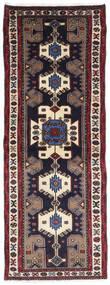 Hamadan Matto 70X190 Itämainen Käsinsolmittu Käytävämatto Tummansininen/Beige (Villa, Persia/Iran)