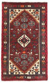Hamadan Matto 75X130 Itämainen Käsinsolmittu Tummanruskea/Tummanpunainen (Villa, Persia/Iran)