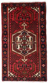 Hamadan Matto 77X135 Itämainen Käsinsolmittu Tummanpunainen/Ruoste (Villa, Persia/Iran)