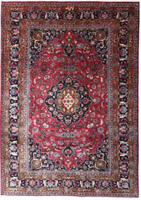 Mashad Matto 205X290 Itämainen Käsinsolmittu Tummansininen/Tummanvioletti (Villa, Persia/Iran)