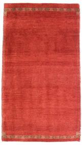 Loribaft Persia Matto 73X132 Moderni Käsinsolmittu Ruoste/Punainen (Villa, Persia/Iran)