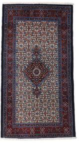 Moud Matto 78X144 Itämainen Käsinsolmittu Tummansininen/Tummanpunainen (Villa/Silkki, Persia/Iran)