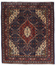 Sarough Matto 65X75 Itämainen Käsinsolmittu Tummansininen/Tummanpunainen (Villa, Persia/Iran)
