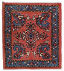 Sarough Matto 70X78 Itämainen Käsinsolmittu Tummanpunainen/Sininen (Villa, Persia/Iran)