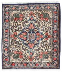 Bidjar Matto 62X70 Itämainen Käsinsolmittu Beige/Musta (Villa, Persia/Iran)