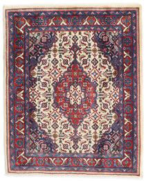 Sarough Matto 65X80 Itämainen Käsinsolmittu Tummanvioletti/Beige (Villa, Persia/Iran)