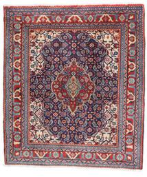 Sarough Matto 67X77 Itämainen Käsinsolmittu Tummanvioletti/Vaaleanharmaa (Villa, Persia/Iran)