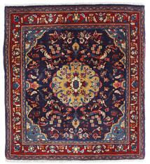 Sarough Matto 65X72 Itämainen Käsinsolmittu Tummanpunainen/Tummanvioletti (Villa, Persia/Iran)