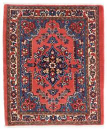 Sarough Matto 65X80 Itämainen Käsinsolmittu Tummanpunainen/Tummanvioletti (Villa, Persia/Iran)