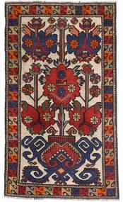 Kelim Golbarjasta Matto 80X135 Itämainen Käsinkudottu Musta/Tummanpunainen (Villa, Afganistan)