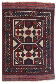 Kelim Golbarjasta Matto 85X130 Itämainen Käsinkudottu Musta/Tummanpunainen (Villa, Afganistan)