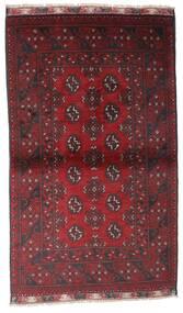 Afghan Matto 87X147 Itämainen Käsinsolmittu Tummanpunainen/Musta (Villa, Afganistan)