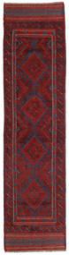 Kelim Golbarjasta Matto 60X237 Itämainen Käsinkudottu Käytävämatto Tummanpunainen/Tummanharmaa (Villa, Afganistan)