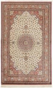Ghom Silkki Matto 158X250 Itämainen Käsinsolmittu Tummanpunainen/Ruskea (Silkki, Persia/Iran)