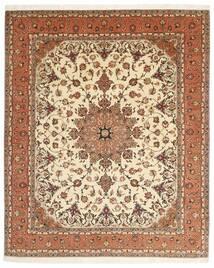Tabriz 50 Raj Matto 203X248 Itämainen Käsinsolmittu Ruskea/Beige (Villa/Silkki, Persia/Iran)