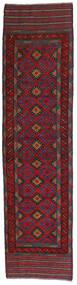 Kelim Golbarjasta Matto 65X276 Itämainen Käsinkudottu Käytävämatto Tummanruskea/Tummanpunainen (Villa, Afganistan)