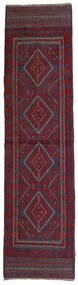 Kelim Golbarjasta Matto 60X235 Itämainen Käsinkudottu Käytävämatto Tummanpunainen/Musta (Villa, Afganistan)