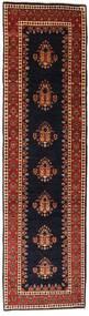 Gabbeh Kashkooli Matto 83X300 Moderni Käsinsolmittu Käytävämatto Tummanruskea/Tummanpunainen (Villa, Persia/Iran)