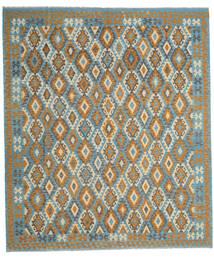 Kelim Afghan Old Style Matto 260X310 Itämainen Käsinkudottu Vaaleanharmaa/Vaaleanruskea Isot (Villa, Afganistan)