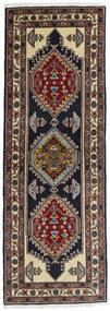 Ardebil Matto 69X197 Itämainen Käsinsolmittu Käytävämatto Tummanpunainen/Tummanruskea (Villa, Persia/Iran)