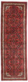 Hamadan Matto 64X203 Itämainen Käsinsolmittu Käytävämatto Tummanruskea/Tummanpunainen/Ruoste (Villa, Persia/Iran)