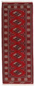 Turkaman Matto 80X202 Itämainen Käsinsolmittu Käytävämatto Punainen/Tummanpunainen (Villa, Persia/Iran)